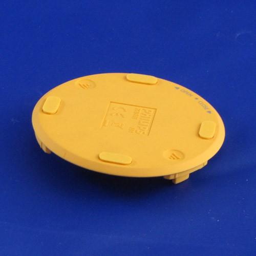 Batteriefachdeckel Sender SCD487+488+489