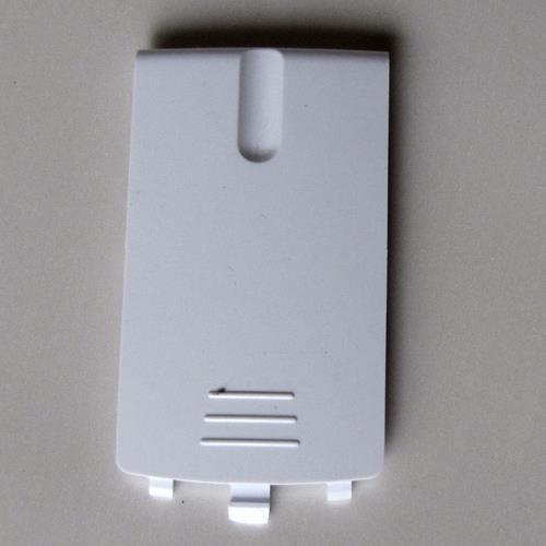 Batteriefachdeckel SCD510/520/525/526