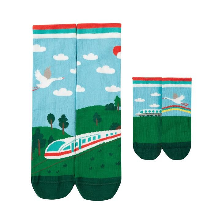 Frugi Me and You Matching Socken  Train Multipack